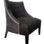 Vivaldi Short Chair